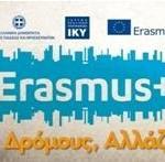 ERASMUS_SYMBOL