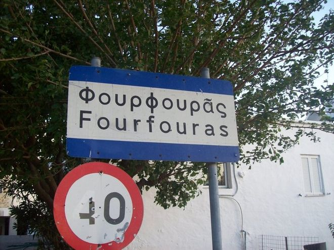 foyrfoyra