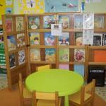 17o Κλασικό (Γωνιά της Βιβλιοθήκης)