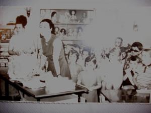 Γιορτή λήξης 1970