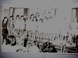 Γιορτή εξετάσεων 1970