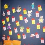 Αγιασμός σχολείο 11 Σεπτεμβρίου 2014 002