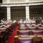 Εκδρομή Βουλή Μάιος 2015 113