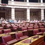Εκδρομή Βουλή Μάιος 2015 115