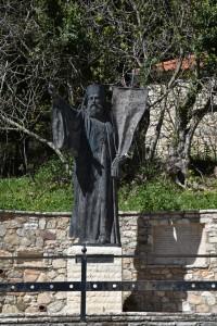 Π.Π. ΓΕΡΜΑΝΟΣ