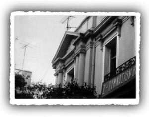 2.-Ζ΄-Γυμνάσιον-Θηλέων-Θεσσαλονίκης