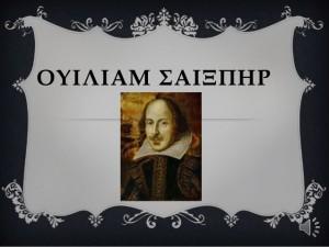 woyiliam