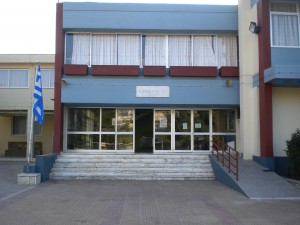 1ο Δημοτικό Σχολείο Ιτέας