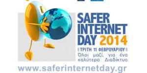 safeline