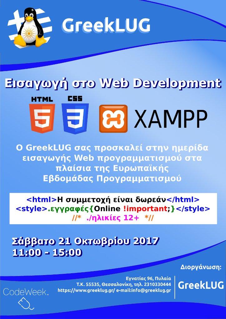 greeklug_codeweekeu_20171011