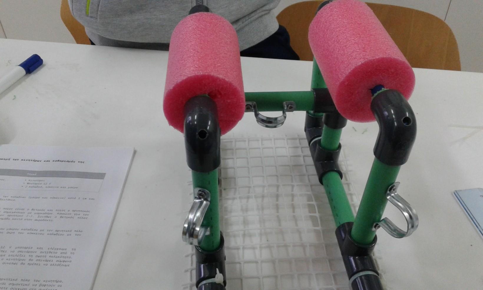 Hydrobot2016a