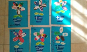 Αφού γνωρίσουμε σημαίες άλλων κρατών, ας κατασκευάσουμε ένα λουλούδι πολύ διαφορετικό! Ξεκινώ με βάση μου την Ελλάδα, αλλά είμαι και πολίτης του κόσμου...