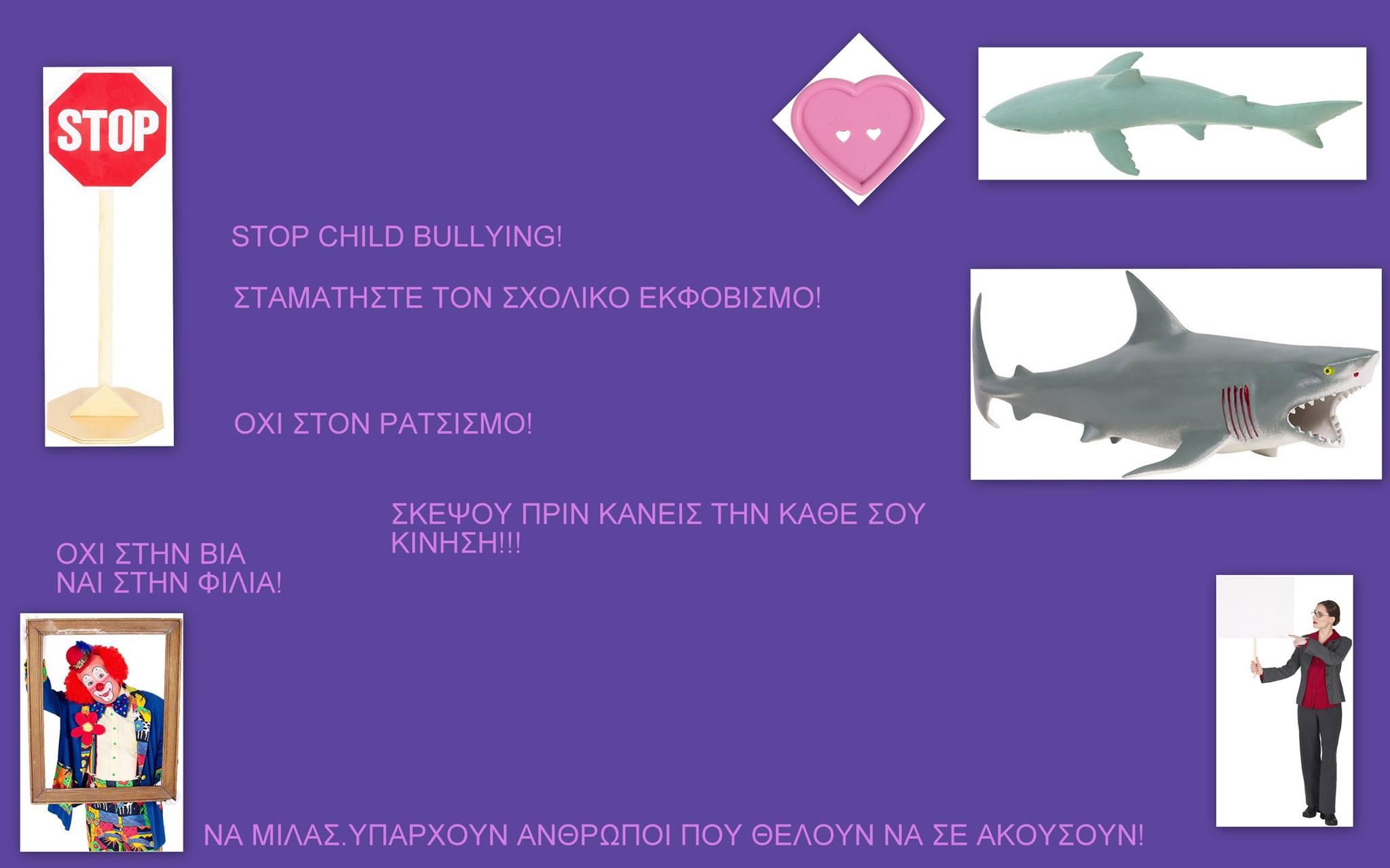 bullying2015c