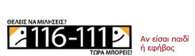 116111_epsype