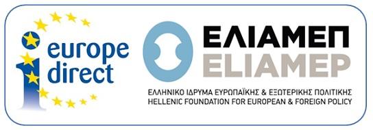 EUROPE_DIRECT-ELIAMEP