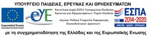 logo_eye_ed_ΝΕΑ_ΟΝΟΜΑΣΙΑ_2016_Για_ΠΕΠ