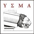 Περιηγηθείτε στις ψηφιακές εφαρμογές της Υπηρεσίας Συντήρησης Μνημείων Ακρόπολης