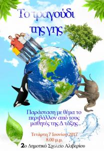 Poster_D