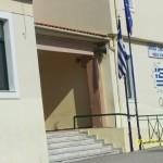 2nd Primary School of New Agchialos - Varnaleio