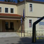 2ο Δ.Σ. Ν. Αγχιάλου - Βαρνάλειο