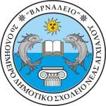 varnaleio-logo-150x150