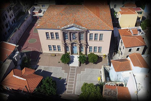 VIDEO «το σχολείο από ψηλά»