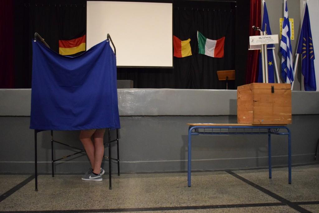 Ψηφοφορία για την έγκριση Σχολικού Κανονισμού