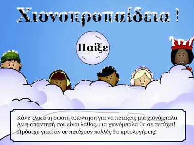 ΜΑΘΗΜΑΤΙΚΑ-edu portal