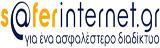 Safer Internet Ενημερωτικός κόμβος για την ασφάλεια στο διαδίκτυο