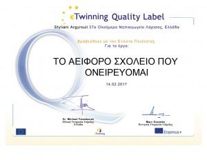 Ετικέτα Ποιότητας eTwinning για το έργο «Το Αειφόρο σχολείο πουν ονειρεύομαι»
