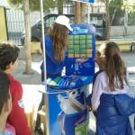 Παιχνίδια για την Ανακύκλωση!