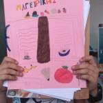 Το βιβλίο μαγειρικής 1