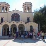 Άγιος Γεώργιος Ελευσίνας