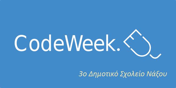 codeweekEU-logoNaxos