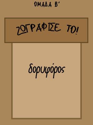 ΚΑΦΕ 12