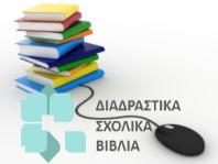 ebooksedugr