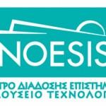 museum-noesis-450x292