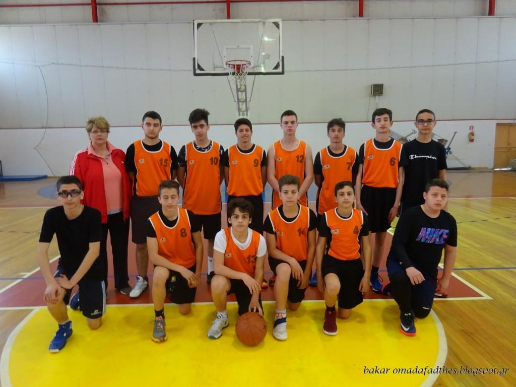 Η σχολική ομάδα Καλαθαοσφαίρισης