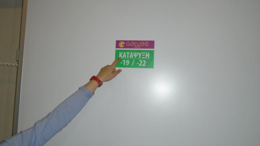 DSC09234