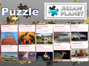 7dfpuzzle-300x225
