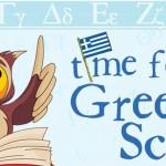 TimeForGreekSchool