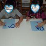 γράφουμε το ΟΧΙ με δακτυλομπογιές