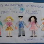 με τη βοήθεια όλων η UNICEF θα συνεχίσει το έργο της