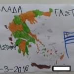 η πόλη μας στο χάρτη της Ελλάδας
