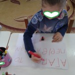 γράψαμε πινακίδες για το περιβάλλον