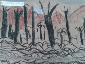 """ο πίνακας μας αποφάσισαν να έχει τίτλο """"Το καμένο δάσος"""""""