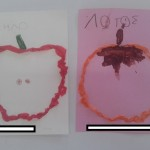 φρούτα με γκοφρέ χαρτί