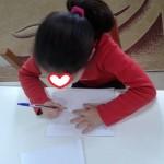 γράφοντας γράμμα στον Αη-Βασίλη....