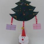 mobile δέντρο με δώρα και Αη-Βασίλη