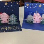 Χριστουγεννιάτικες κάρτες τρισδιάστατες